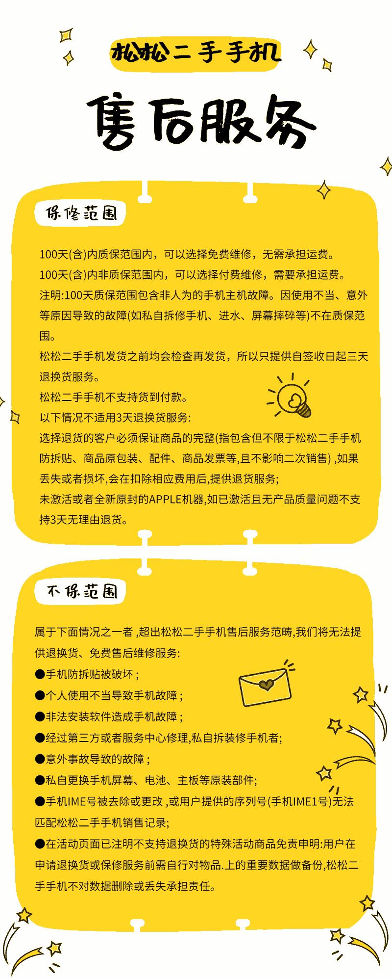 【9成新】红辣椒 小辣椒4A 标准版全网通 2G+16G